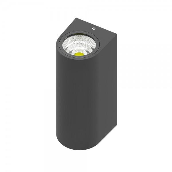 CORP LED PENTRU PERETE-RITA-PL 2x5W 3000K GRI IP44