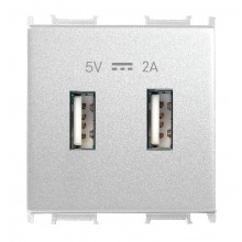 PRIZA USB 2M 2A 5V METALIC ALB
