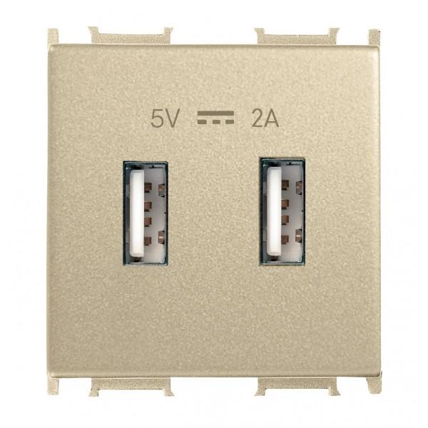 PRIZA USB 2M 2A 5V DORE