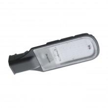 CORP ILUMINAT STRADAL LED 50W 5000LM 6000K IP65